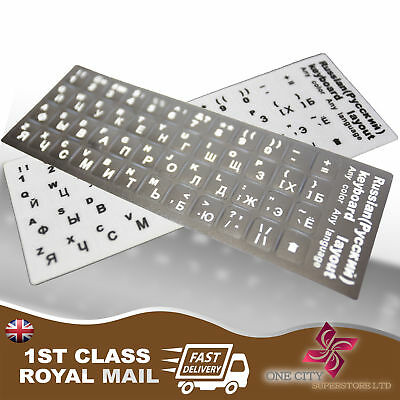 Russian Black replacement Keyboard Stickers With White Letters Laptop Computer