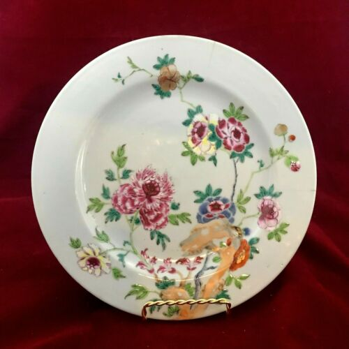 Antique Chinese Exported Familler Rose Porcelain Plate, Qing Dynasty