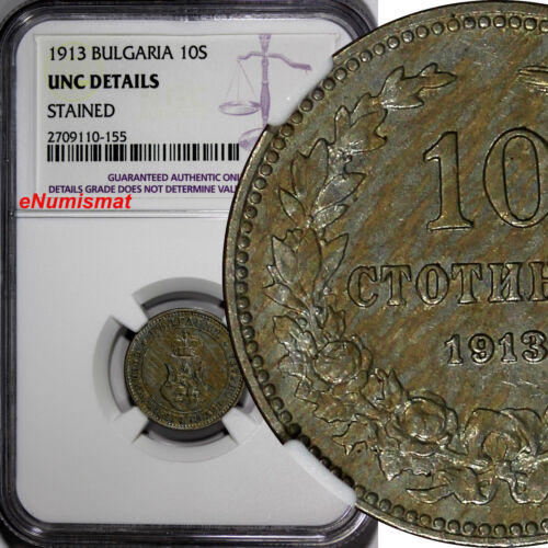 BULGARIA  FERDINAND I (1908-1918)  1913 10 Stotinki Toned NGC UNC DETAILS KM# 25