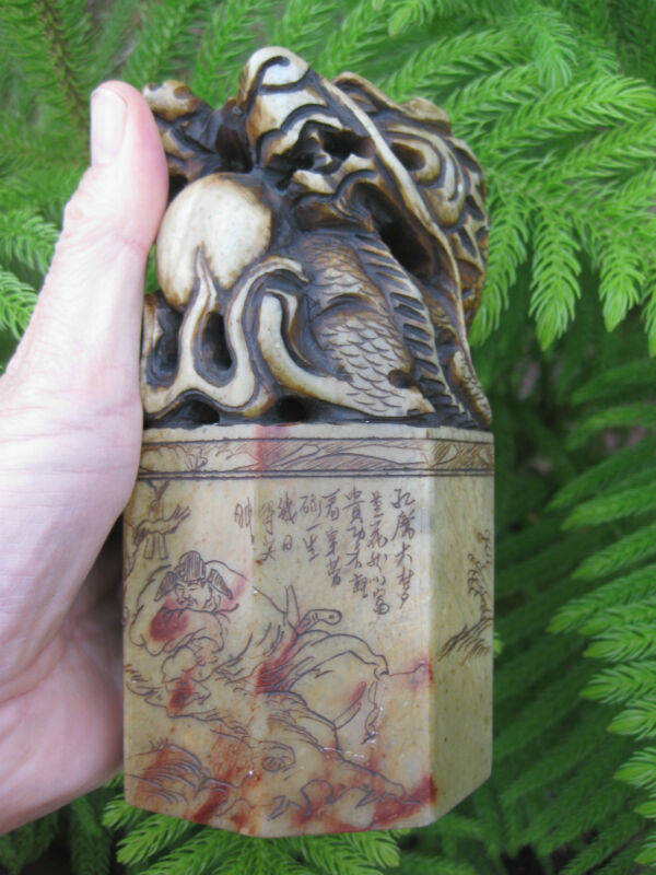 Magnificent Soap Stone Chop Seal - Dragons & ancient Chinese inscriptions, Qing?
