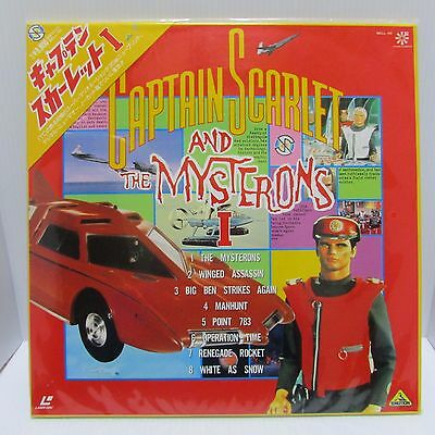 CAPTAIN SCARLET AND THE MYSTERONS -   Japanese original Vintage LASER DISC