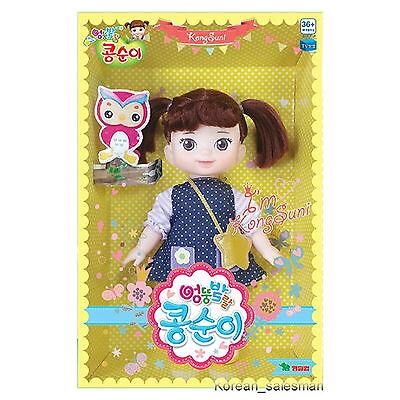Kongsuni friend SONGI Character Barbie Doll//girl Animaitor collection toy Korean