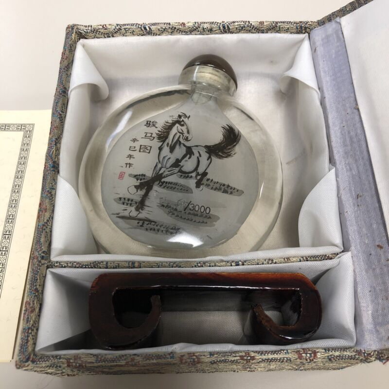 2002 Year of the Horse Peking Glass Hand Painted Snuff Bottle Limited Edition