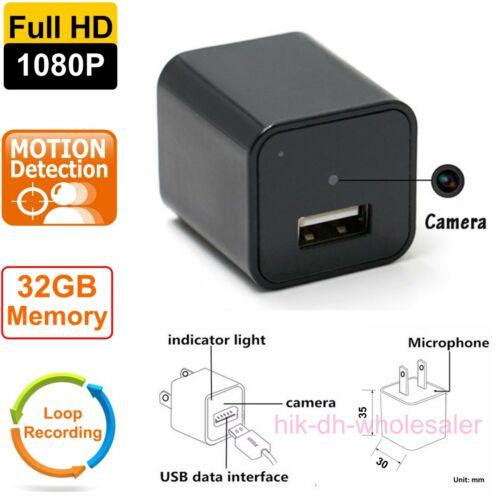 2020 NEW! UX-16 Scout USB Camera HD1080p GENUINE Hidden DVR Surveillance-EU Plug