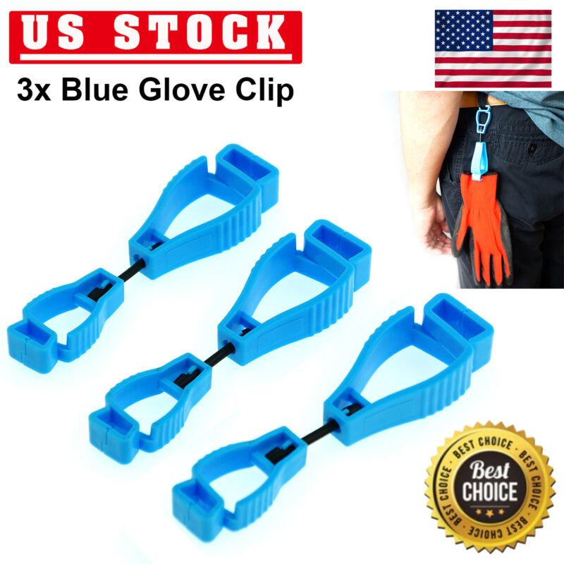 3 Pcs Gloves Clips Grabber Holder Guard Work Glove Safety Keeper Clamp Blue US