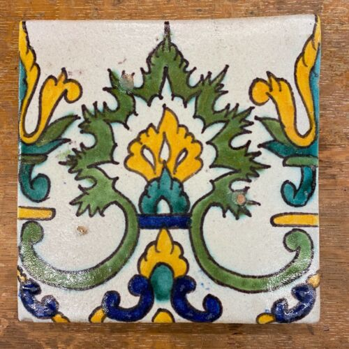 Vintage Tunisian Decorated Tile California Style