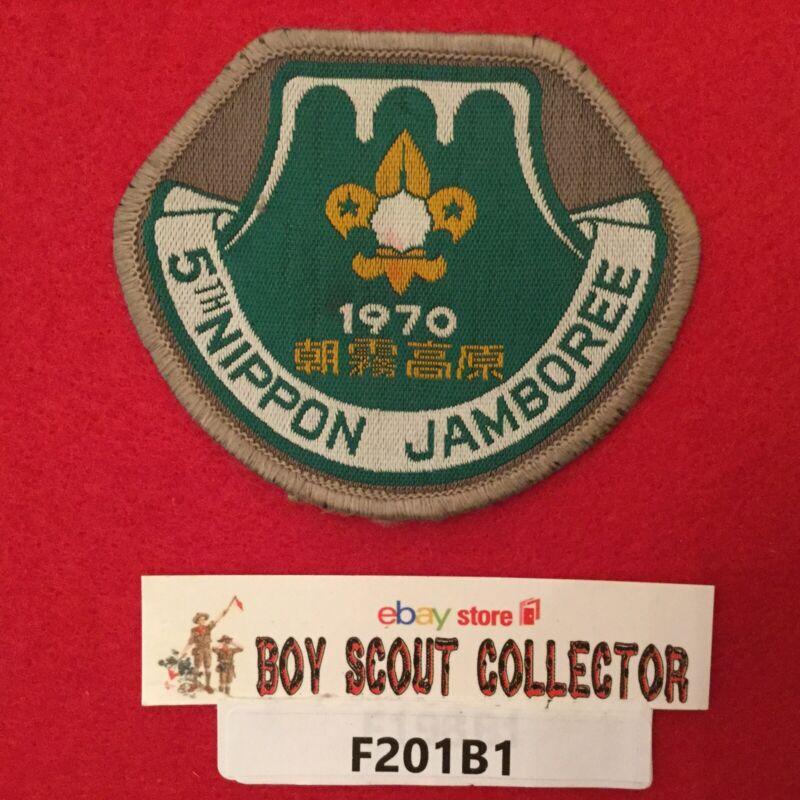 Boy Scout 1970 5th Boy Scouts Of Nippon Jamboree Japan Patch