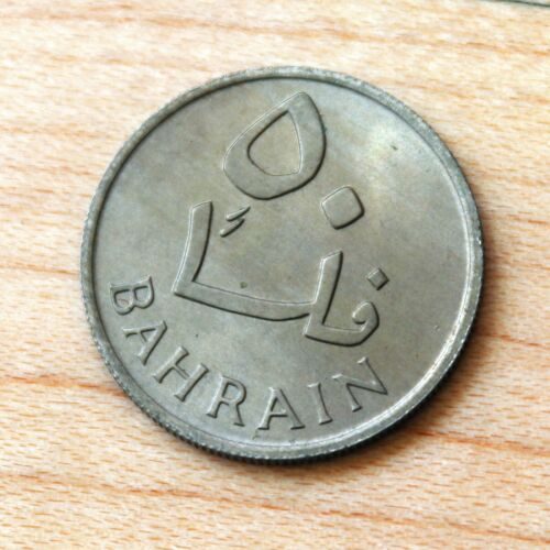 1965 Bahrain 50 Fils