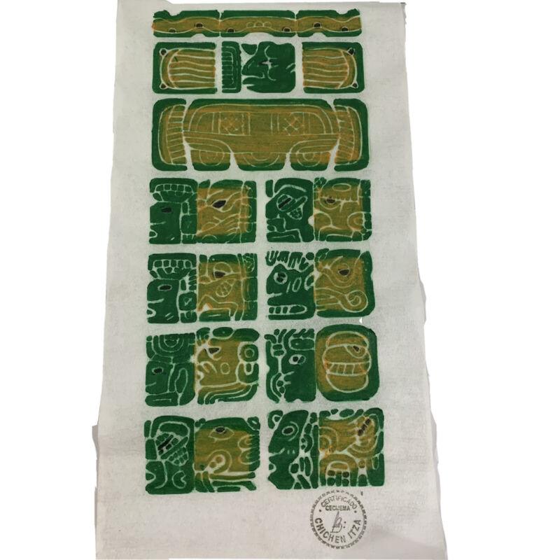 Vintage Cecijema Tulum Mayan Calendar Wax Temple Rubbing Certified Paper