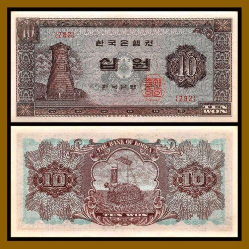 South Korea 10 Won, ND 1962-1965 P-33 AU