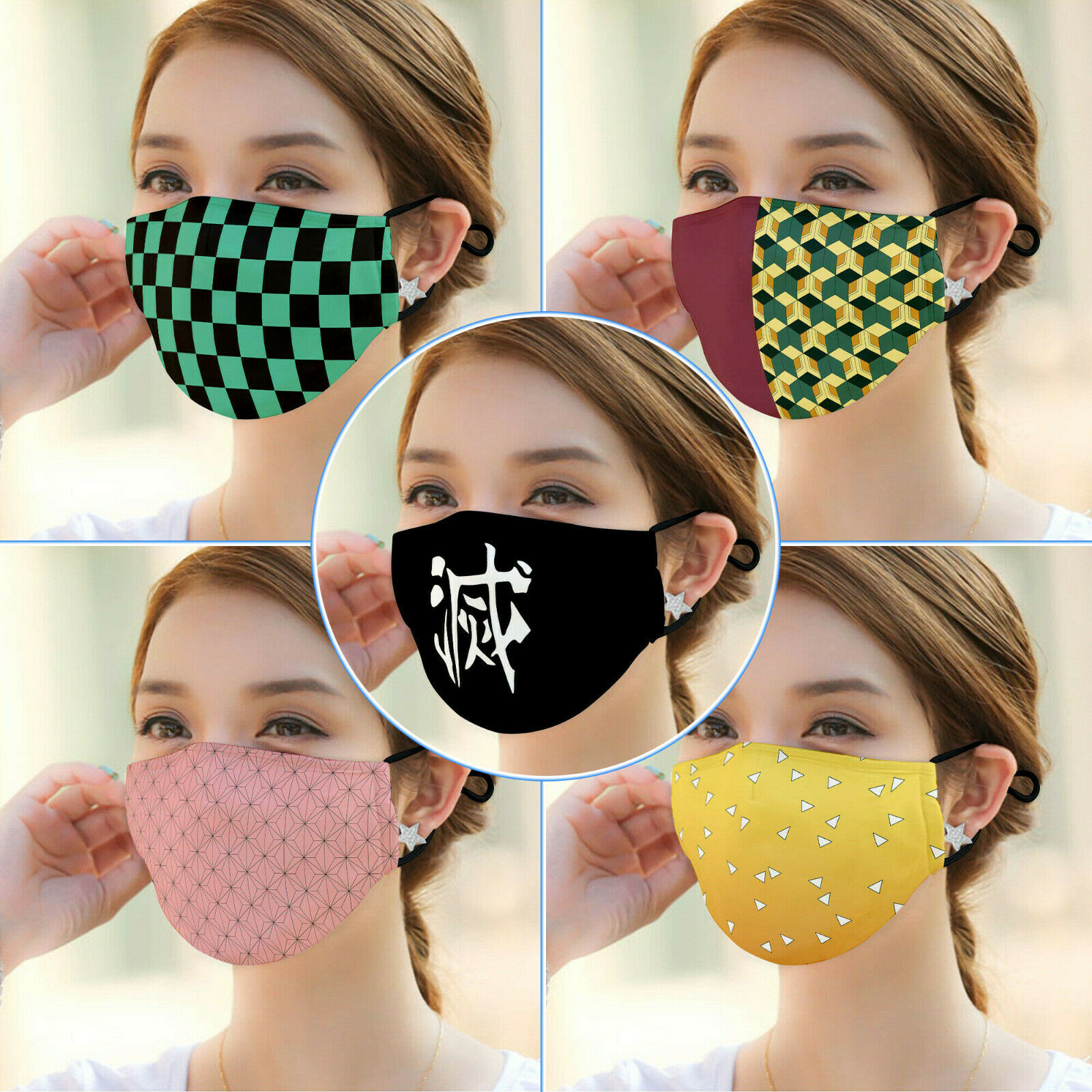 5 pcs Demon Slayer Kimetsu no Yaiba Cloth Face Masks Mouth Cover w/Filter Layer Accessories