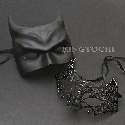 Halloween Men Women Couple Black Batman Cosplay Costume Prom Mask ()