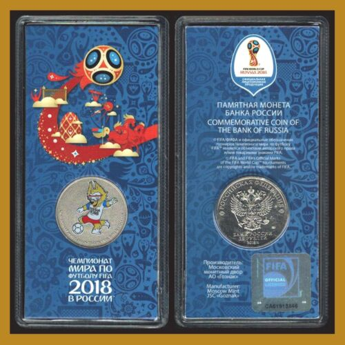 Russia 25 Rubles Coin, 2018 FIFA World Cup Official Blister 3rd Issue Soccer UNC