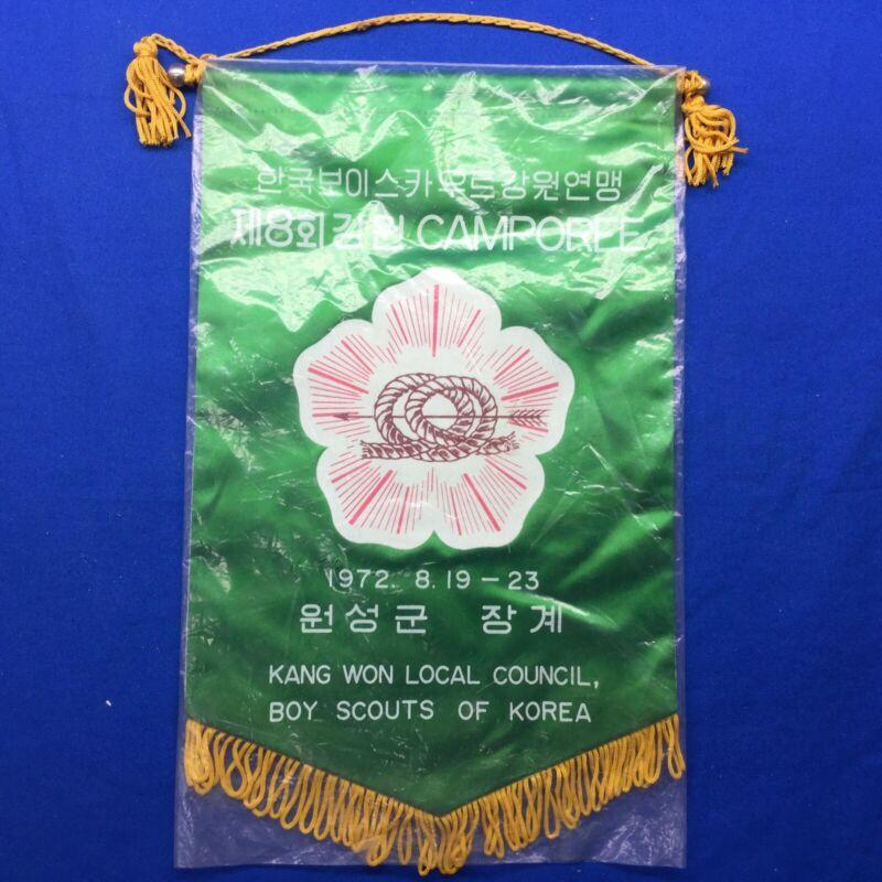 Boy Scout 1972 Boy Scouts Of Korea Kang Won Local Council Mini Banner