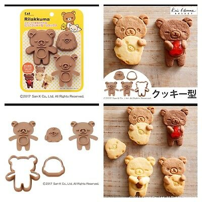 F/S New  Rilakkuma Kiiroitori  cookie cutter Small Packet Air from JAPAN