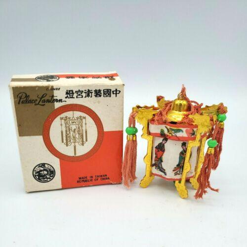 "VTG Mini Chinese Palace Lantern: Foldable Metal Panels & Cloth Fabric 2.5"""