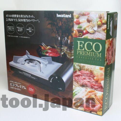 Iwatani CB-EPR-1 Cassette Fu Eco Premium Gas Grill Stove