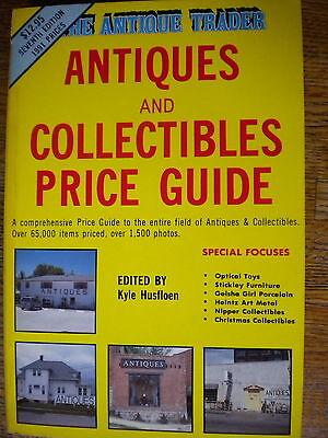 Гиды по ценам The Antique Trader
