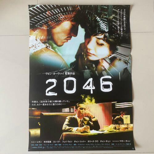 2046 (2004) / Wong Kar Wai / Japanese Movie Poster B2
