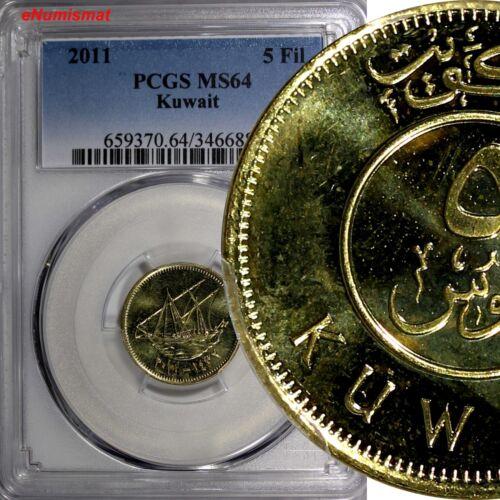 Kuwait Sheikh Sabah IV 1432 (2011) 5 Fils PCGS MS64 TOP GRADED BY PCGS KM# 10