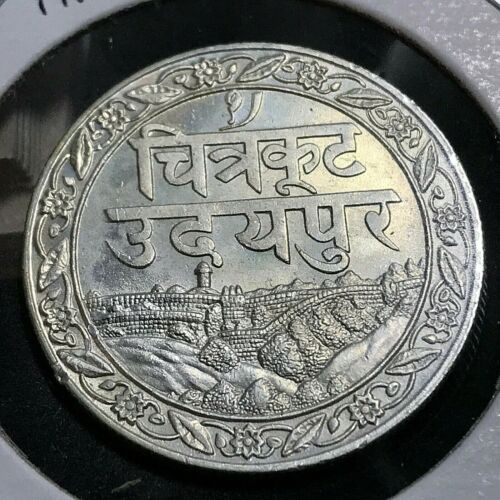 1928 INDIA MEWAR SILVER ONE RUPEE BRILLIANT UNCIRCULATED