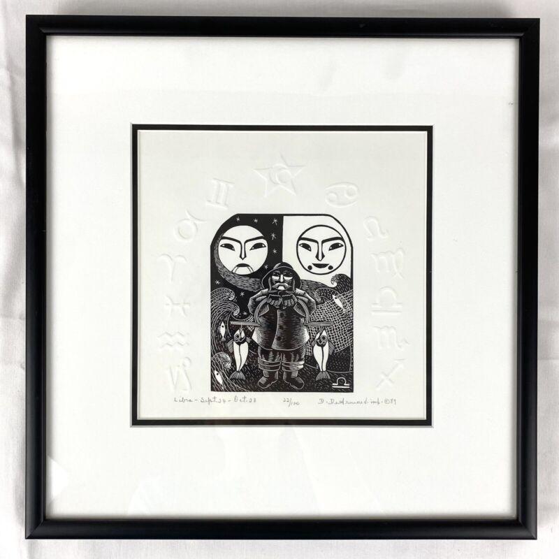 "Dale DeArmond Art ""Libra"" 1989 Etching Wood Engraving w Embossing 22/100 Framed"