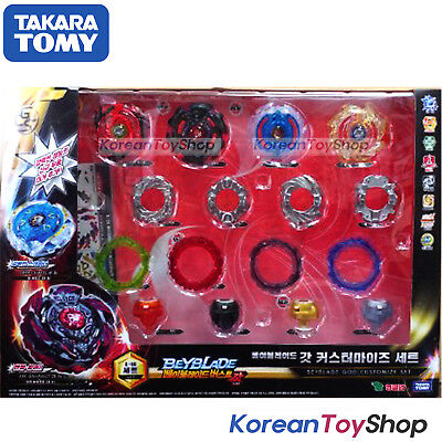 BeyBlade Burst B-98 GOD CUSTOMIZE Set 7s.Z 2B.At 4F.Br 1M.Sp Takara Original