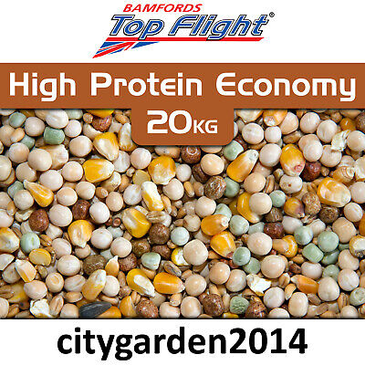Bamfords Top Flight High Protein Economy Pigeon Food 20kg