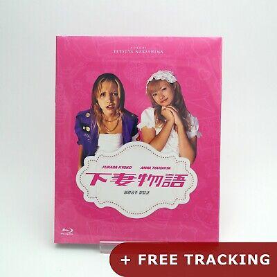 Kamikaze Girls .Blu-ray