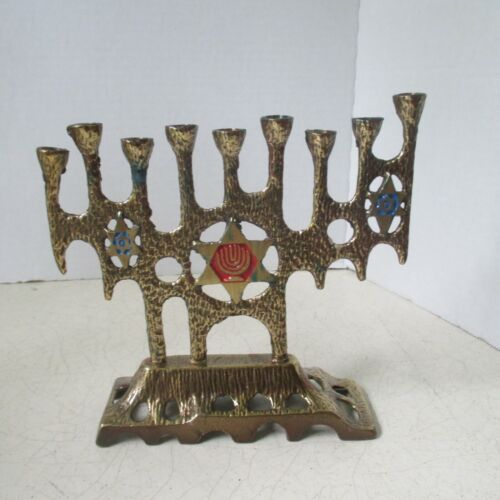Vintage Menorah Table Top Holds 9 Candles 6.25 in Tall by & in Wide