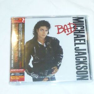 MICHAEL JACKSON JAPAN IMPORT CD