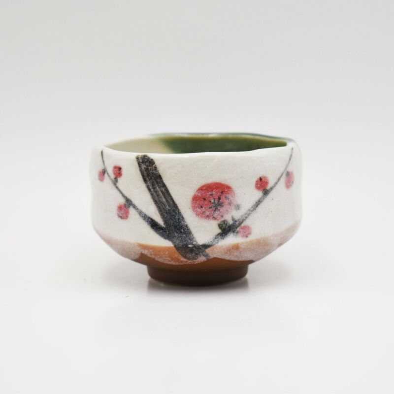 Hana Forest Beige Matcha Tea Bowl