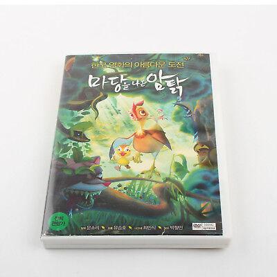 Leafie, A Hen Into The Wild/Madangeul Naon Amtak/English Sub/Korea Orignal ver