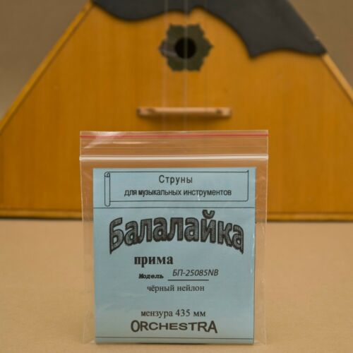 Black Nylon & Steel Strings for Three (3) string BALALAIKA Prima, Balalayka 0.25