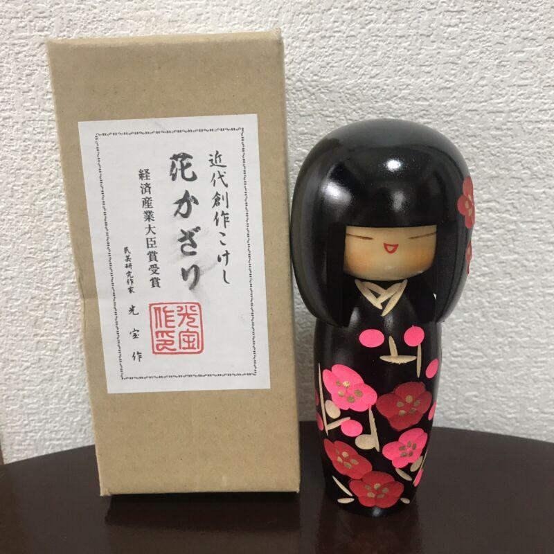 Japanese Japan Sosaku Kokeshi Doll 5.51 inches 14 cm kimono