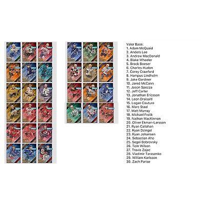 2018 VALOR BASE WAVE 2 COMPLETE SET OF 30 CARDS Topps NHL Skate Digital Card