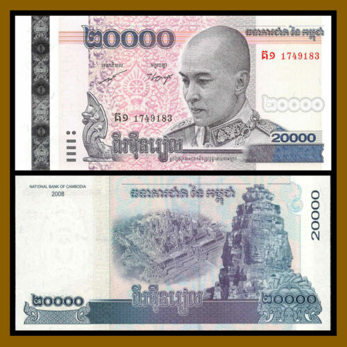 Cambodia 20000 (20,000) Riels, 2008 P-60 Unc