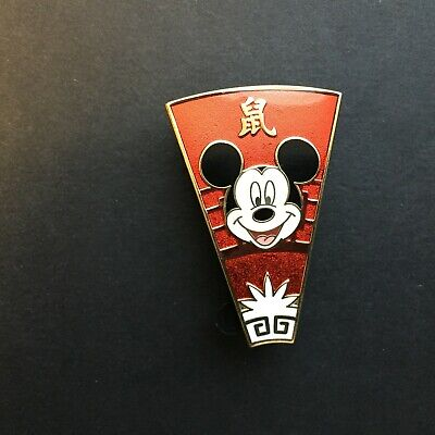 Chinese Zodiac Mystery Collection - Year of the Rat - Mickey Disney Pin 99663