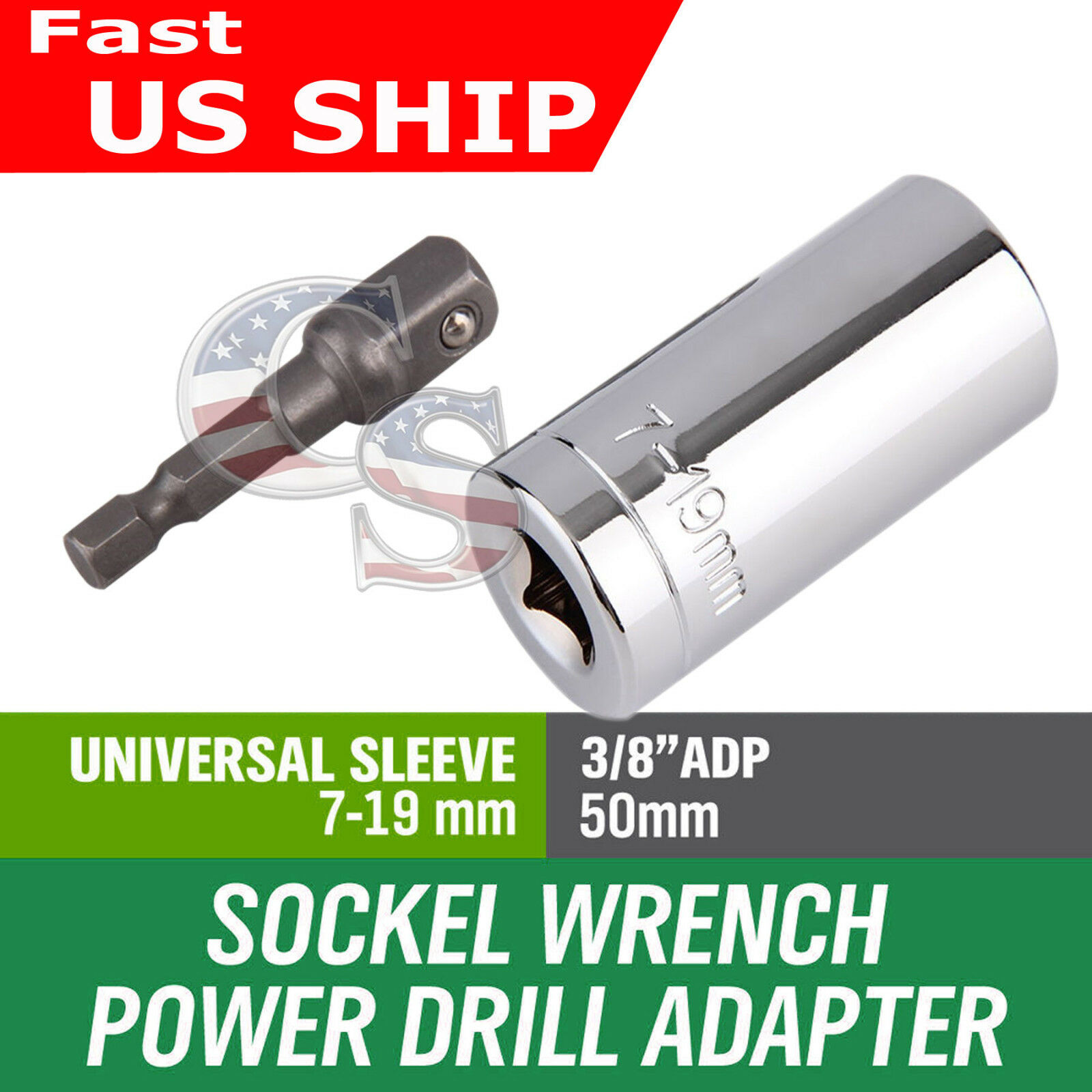 Magic Connecting Gator Universal Socket Wrench Sleeve Grip