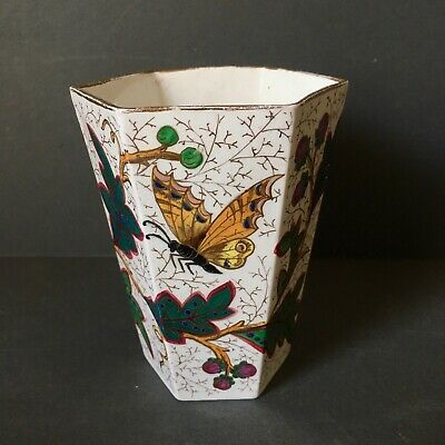 Antique Aesthetic Movement Style Vase, Hand Painted Butterflies & Leaves. LW