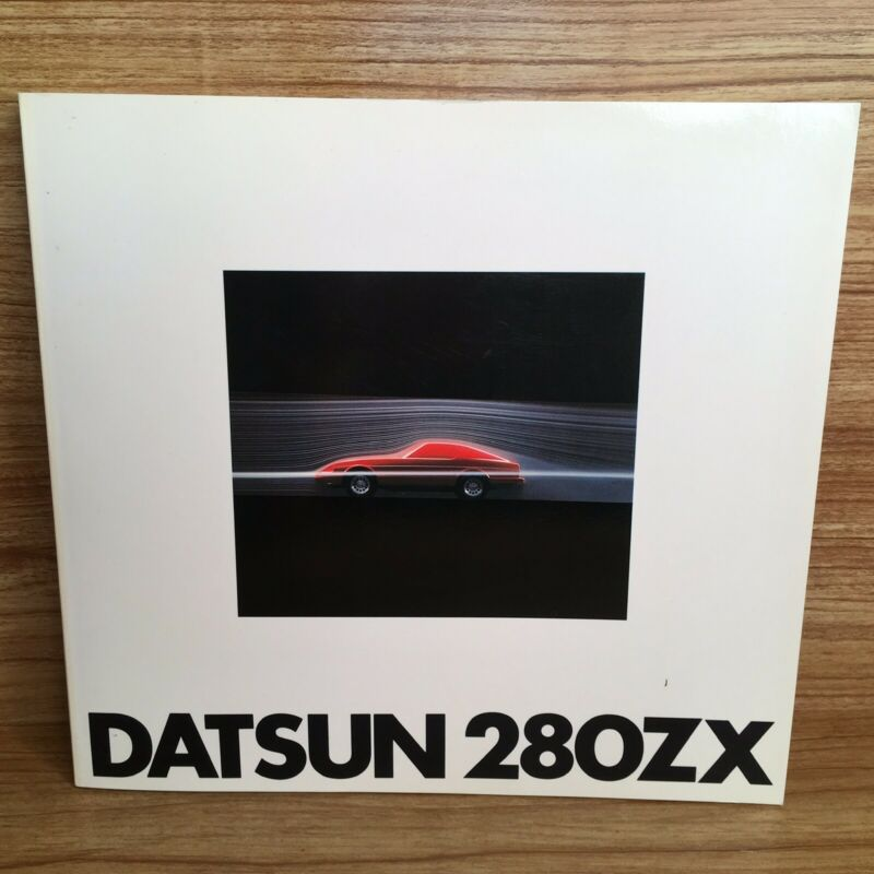 1978 Datsun Nissan 280ZX Design Development & Technical Specifications Book
