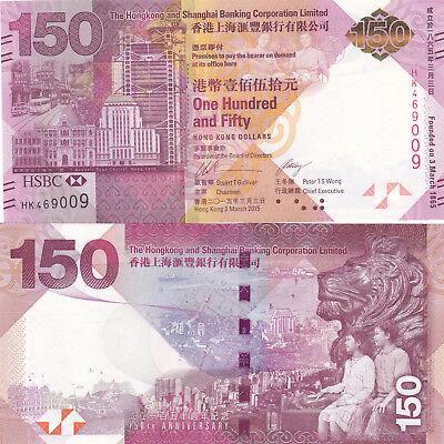 Hong Kong Hsbc 150 Dollars 150Th Commemorative 2015 Unc