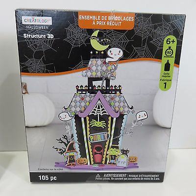 Creatology 3D HALLOWEEN HOUSE Crafts For Kids 105 Pieces Value Pack  - Crafts For Kids For Halloween