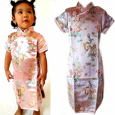 Asia Kinder Qipao/Geisha-Kostüm/Kleid Fasching/Cosplay Dress Drache Rosa - Geisha Kleid Kind Kostüm