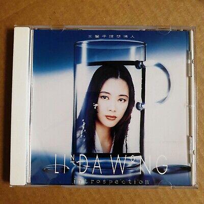 Linda Wong 王馨平 Introspection 理想情人 CD 1994 Hong Kong Taiwan POP (Linda Hong Kong)