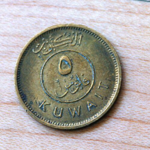 1995 Kuwait 5 Fils