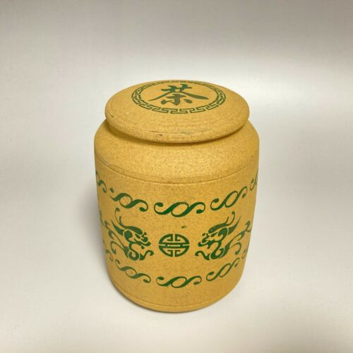 Vintage Chinese Tea canister in 1970