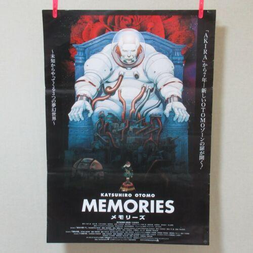 MEMORIES 1995