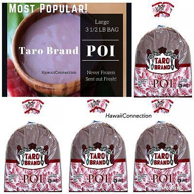 Fresh Made Taro Brand Poi - Choose Quantity - Hawaii Hawaiian Food luau Snacks ](Hawaiian Luau Food)