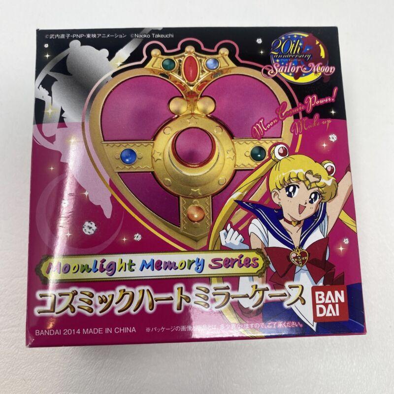 Sailor Moon Bandai Moonlight Memory Cosmic Heart Compact